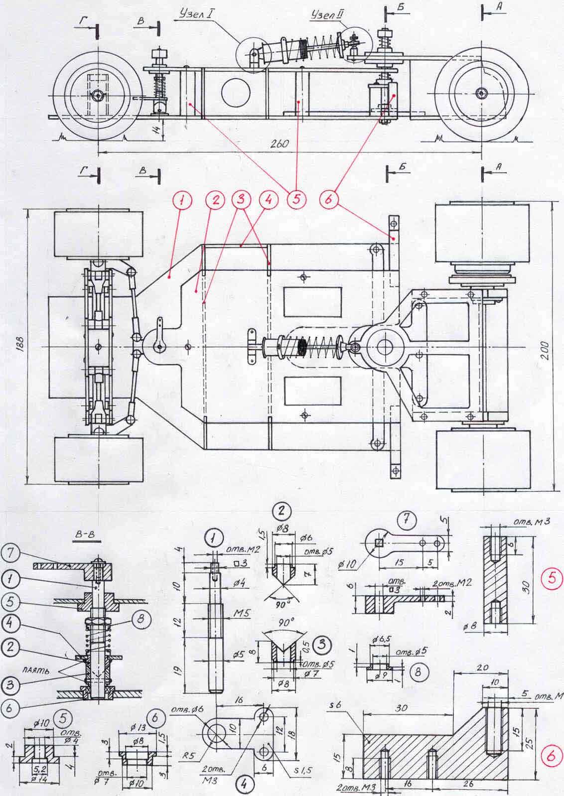 Схема самодельной машинки на радиоуправлении