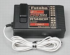 Комплект радиоуправления для моделей купить mavic air киев